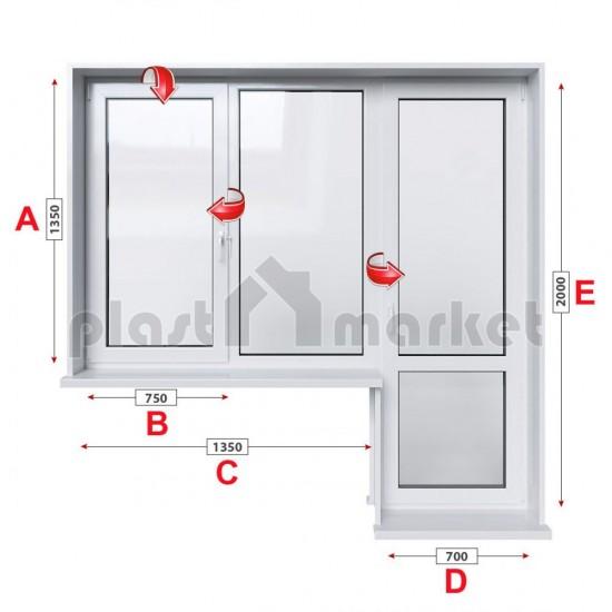 Rehau Ecosol-Design 70  geam cu usa de balcon 70 mm cu  205/135 cm